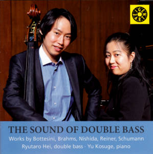The Sound of Double Bass / EigenArt