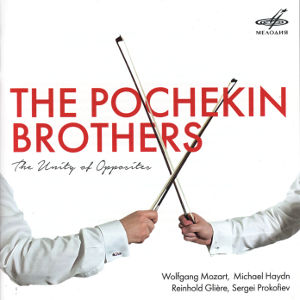 The Pochekin Brothers, The Unity of Opposites / Melody