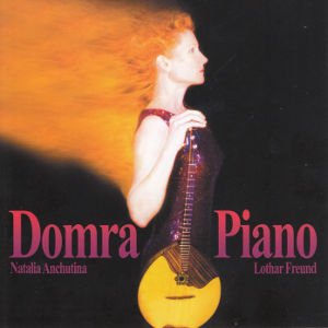 Domra Piano / EmiloMusic
