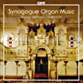 Organ Music for the Synagogue
