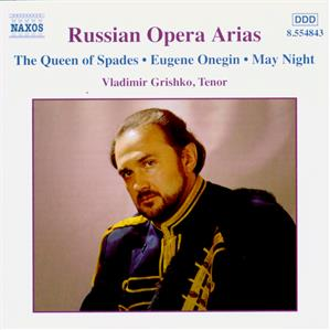 Russian Opera Arias Vol. 1 / Naxos