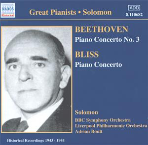 Great Pianists – Solomon